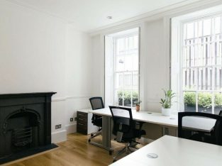 Office Space To Rent – Lower James Street, Soho, London, W1 – RANGE OF SIZES AVAILABLE £550 PM