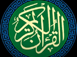 ONE To ONe Quran Classes Online