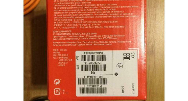 NEW Sony FE 85mm f1.8 Prime Lens