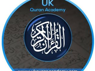 1-2-1 Online & Home Quran Classes Oxford Learn Quran with Tajweed Male / Female Quran Teachers