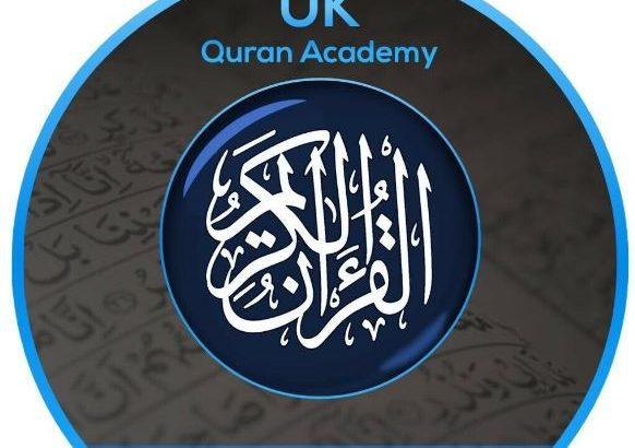 1-2-1 Online & Home Quran Classes Oxford Learn Quran with Tajweed Male / Female Quran Teachers