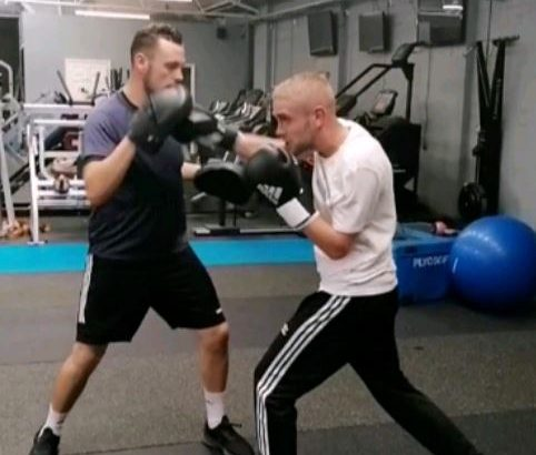 Boxing and fitness training