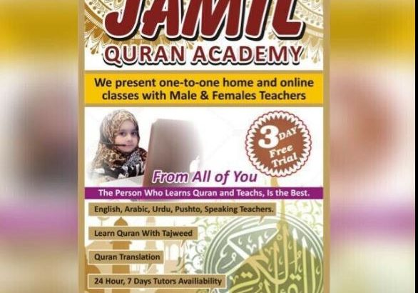Home and Online Quran Classes One-to-one with Tajweed Male and Female Teacher Islamic Tuition