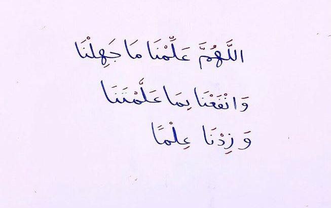 Quran & Arabic lessons