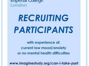 16 – 25 year olds needed for research study at Imperial College London