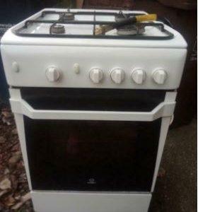 Gas cooker delivered £50