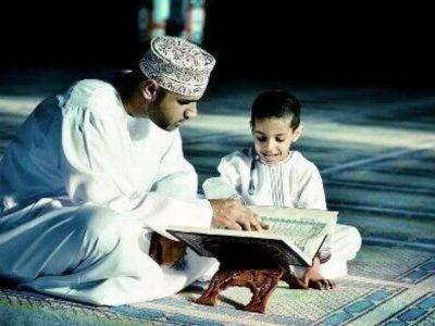 ARABIC/QURAN Tuition – ALL AGES