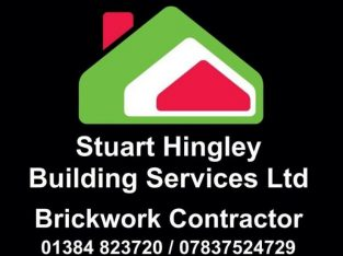 Urgent Bricklaying gang required