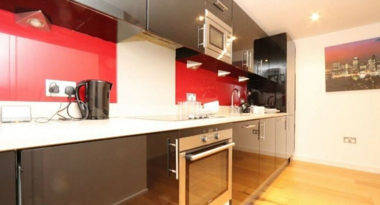 🏡WE HAVE BRAND NEW FLAT IN CANADA WATER – – Zero deposit apply -202 Dovecote LAST DOUBLE AVAILABLE